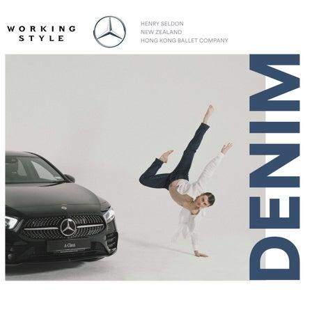 Renzo Denim x Mercedes A Class Sedan