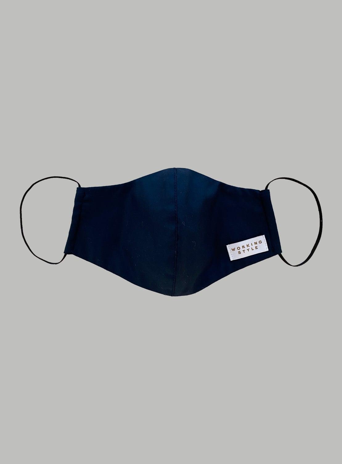 Face Mask - Navy Egyptian Cotton